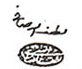 Signature of Ayatullah Safi.png