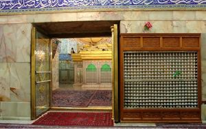 The Tomb of Yusuf al-Bahrani.jpg