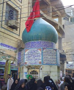 Holy Shrine of al-'Abbas (a) - WikiShia