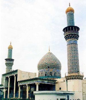 The shrine of Sayyid Muhammad b. Imam al-Hadi.jpg