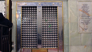 Darih of a number of scholars in the shrine of Imam al-Husayn.jpg