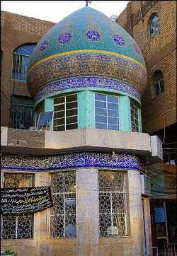 The tomb of Ibn Fahd al-Hilli in Karbala.jpg